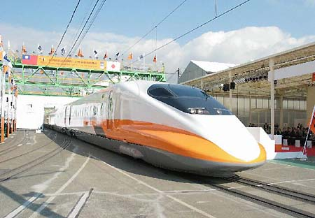 THSR 700T - Fastest train in the world